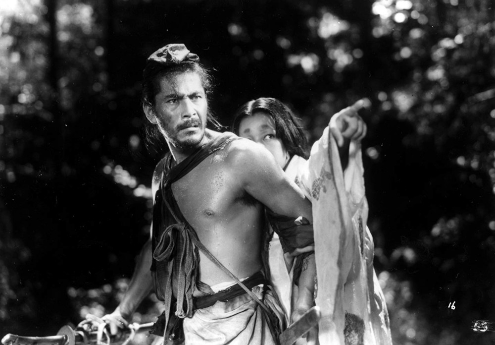 rashomon1still